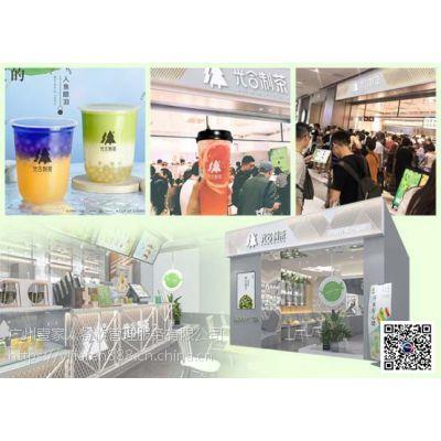 光合制茶茶饮市场的领头羊,缔造品牌辉煌神话!