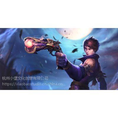 杭州高性价比游戏宣传片游戏动画AE特效动画制作
