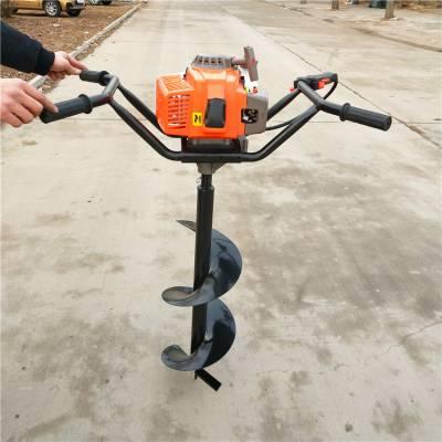 手持式挖坑机多功能 打土轻便钻孔机直销热卖
