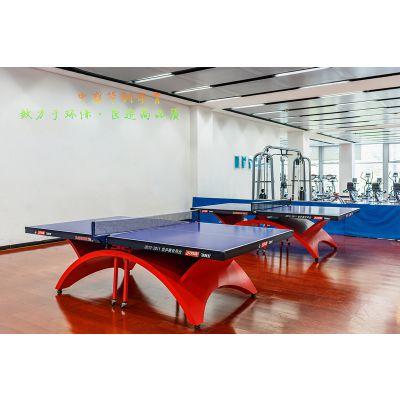 中盛华创 乒乓球台 品质保证