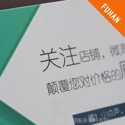 杭州优质厂家 厂家订做淘宝好评卡 天猫好评卡 店铺好评卡制作