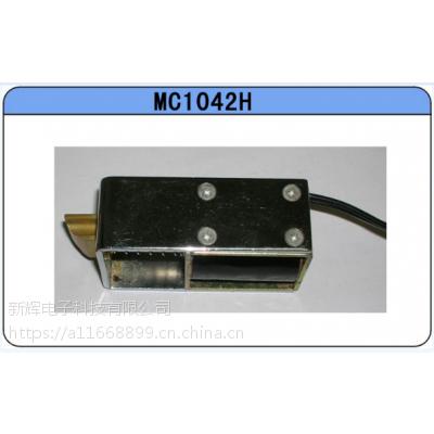 MC1042H门锁/按摩器电磁铁