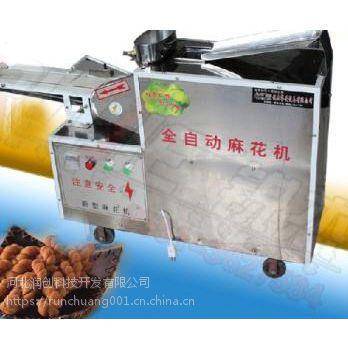 霸州大型全自动麻花机/全自动喷油麻花机商用40燃气炸机/炸麻花机的厂家