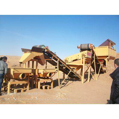 呼和浩特沙金干选机 蒙古缺水旱地风选机械