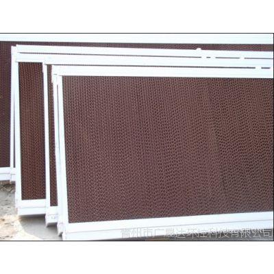 供应湿帘,湿帘墙,湿帘风机,湿帘纸,水帘墙,湿帘降温系统
