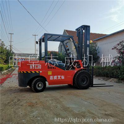 志成 上货架装车专用搬运堆高两用叉车柴油液压叉车