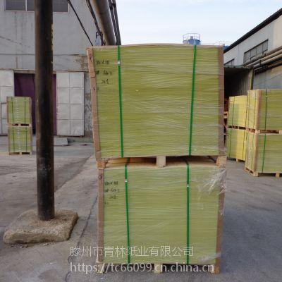 供应60克米黄道林纸,学生防近视纸,学生作业本纸。