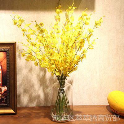 仿真花干花兰黄色跳舞室内客厅假花摆件欧式花束塑料绢花装饰插花