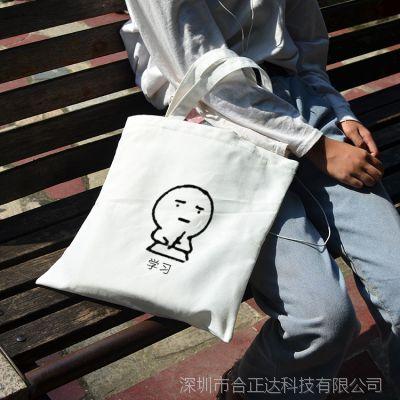 简约百搭简笔画学习小人帆布袋女单肩包手提袋休闲购物袋收纳袋子