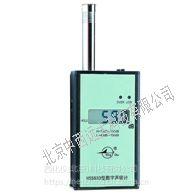 中西dyp 噪声类/数字声级计/噪声监测仪 型号:JH88-HS5633T库号:M57785