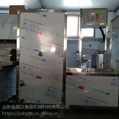 山东菏泽家用小型豆腐机设备金盛达多功能豆腐机械