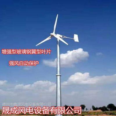 优质水力发电机防水防腐4千瓦永磁风力发电机实行三包质量可靠