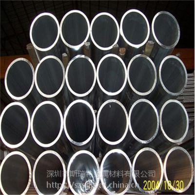 铝管材批发1100 3003 6061 各种材质铝合金圆管 长短可零切割