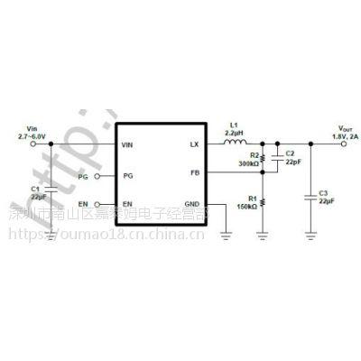 供应嘉泰姆驱动IC CXSD6156A高效率恒定频率电流模式单片同步降压转换器,PWM脉冲跳跃模式