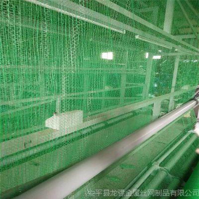 1500目工地防尘网 工地扬尘铺设防尘网 安全密目网多少钱一平