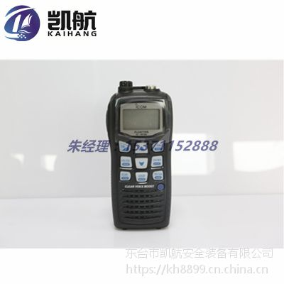原装进口 IC-M36/32海事对讲机 6W防水海事电话