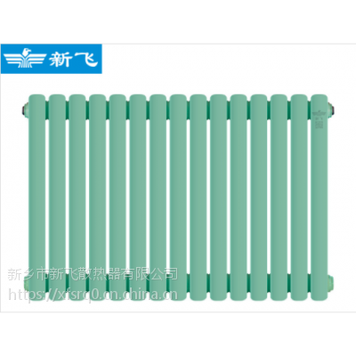 暖气片如何选购钢制50*25平片头新飞暖气片