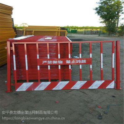 基坑护栏 基坑防护隔离栏 建筑工地安全围栏