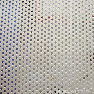 穿孔网板 穿孔板幕墙 冲孔网筛网