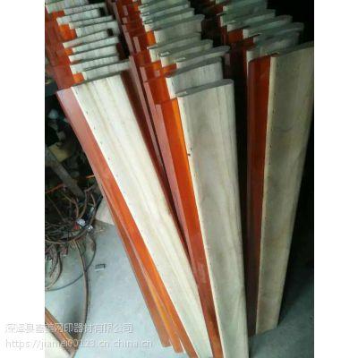安徽手工丝网印刷用刮胶 刮刀条 木柄刮板现货全国包邮-嘉美