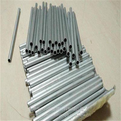 7075高品质铝合金管 6061挤压空心铝管 铝毛细管