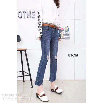 贵州毕节市黔西县哪里有便宜的牛仔裤批发厂家批发一手货源韩版时尚牛仔裤