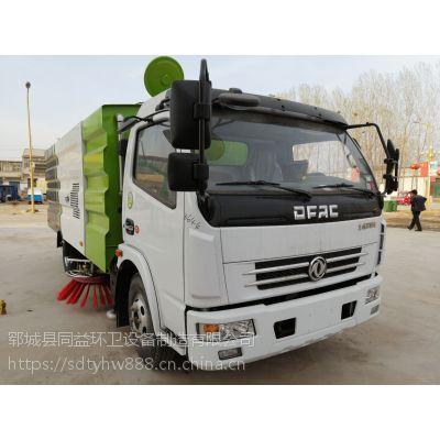 扫路车哪里有卖的_扫路车价格报表_东风牌扫路车_东风多利卡洗扫车