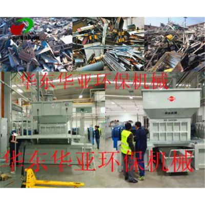 大型废床板破碎机 床垫撕碎机价格 废海绵撕碎机厂家