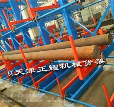 重庆悬臂式货架厂定做悬臂可伸缩式货架