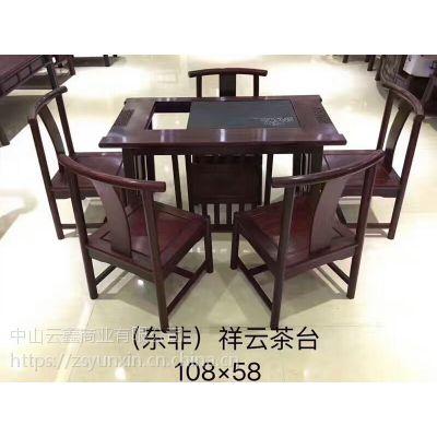中山红木家具低价出售东非酸枝茶台云鑫臻品