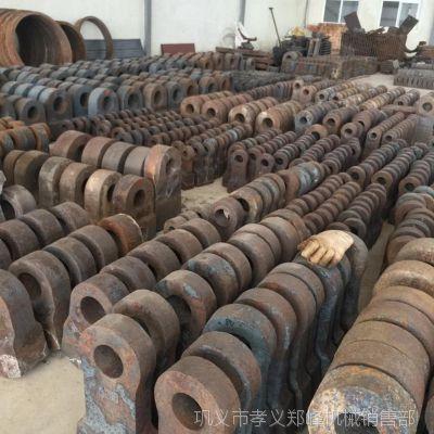 供应各种型号破碎机锤头 合金锻造高铬耐用锤头