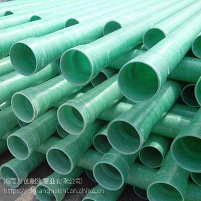 湖南城步苗族自治玻璃钢电缆管 玻璃钢电力管厂家直销 电线保护布管