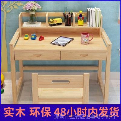 木制作业书桌小孩小学实木儿童学习桌套装小孩子写字桌女童男孩