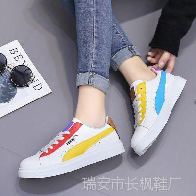 2018春季新款女鞋爆款小白鞋女学生时尚休闲鞋鸳鸯鞋休闲左右板鞋