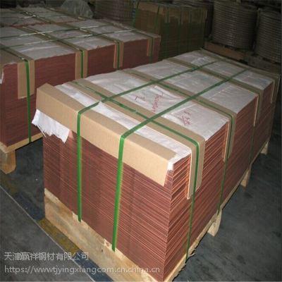 铜板厂家 天津 铜板批发加工 接地 铜门用 合金铜板 铜棒 铜排