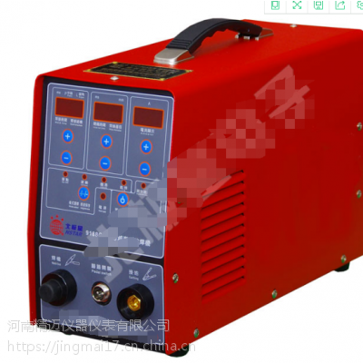 zz微电脑控制 超越激光冷焊机9188 G7型