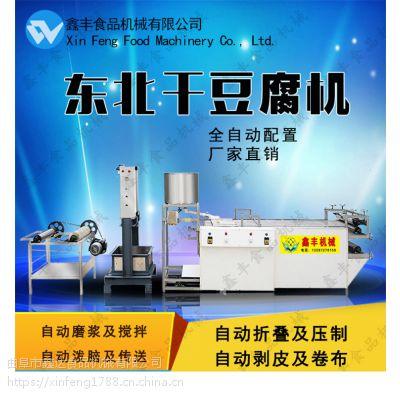 干豆腐机器家用 黑龙江商用干豆腐机价格 创业好项目