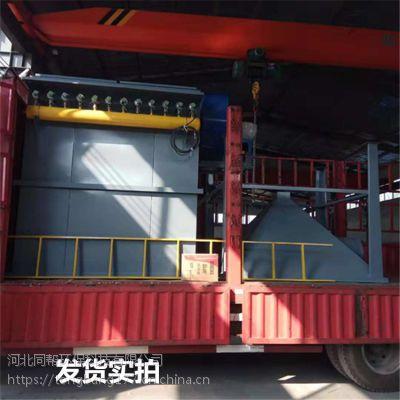 江苏盐城市VOC废气粉尘净化设备厂家同帮120袋除尘器具体构造图片展示