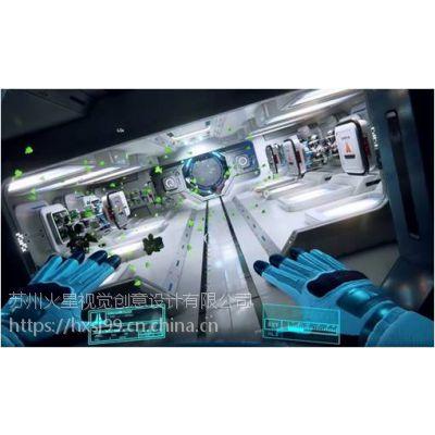 常州 三维 产品动画设计制作 常州火星视觉设计