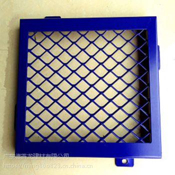 广州杰出工艺拉网铝板厂,各种型号铝拉伸网板定制价格。