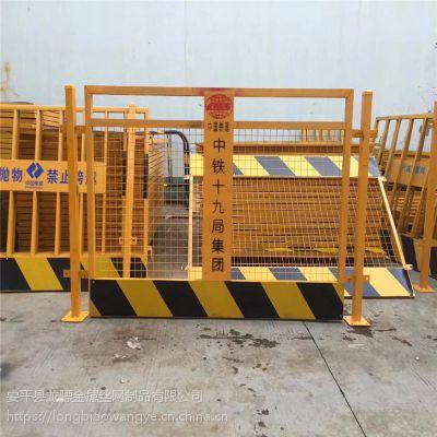 施工地带防护栏 警示围栏施工 建设场地围栏