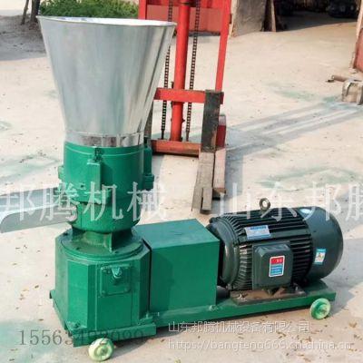 邦腾供应BT-120型生物质颗粒机小型颗粒饲料机价格订购加工