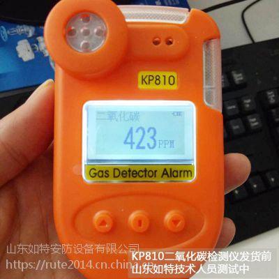 KP810二氧化碳气体检测仪 山东如特手持报警仪