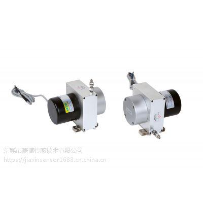 JX嘉信品牌发电设备MPS-S-MA系列拉绳位移传感器