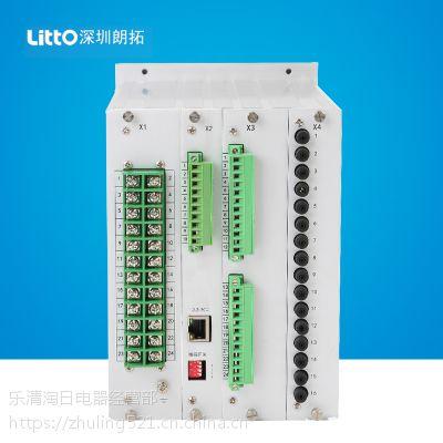 电弧光保护装置 智能电弧光保护系统 智能电弧光保护装置 UNT-EAP
