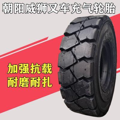 朝阳威狮600-9叉车充气轮胎12层级加厚耐磨