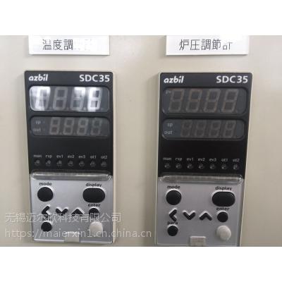 供应山武SDC35系列 温控器 山武 江苏无锡代理