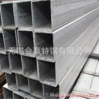 厂家直销 热镀锌方管 热镀锌方矩管   特殊规格非标镀锌管
