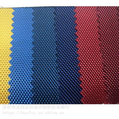 现货涤纶1680单股PVC,箱包1680D单股PVC,厂家直销1680单股PVC面料