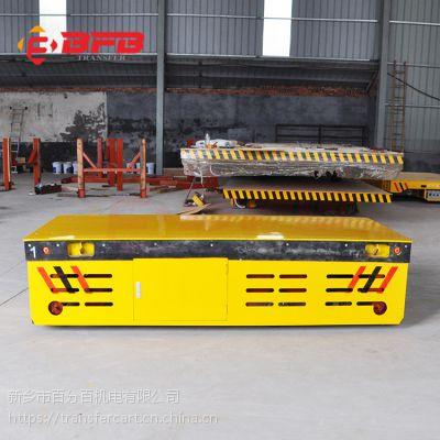 喷涂车间运输小吨位百分百BWP无轨轨道搬运车 做工精细 可定制